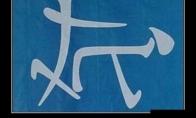 Japonų kalbos niuansai