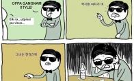 Gangnam style eros pabaiga