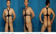 Žiauriai keisti maudymukai japonų vyram