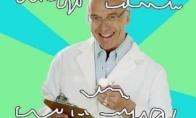 Daktariškas humoras