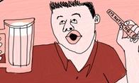 Ką vyrai galvoja apie menstruacijos