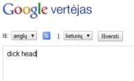Google vertėjas