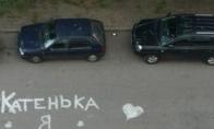 Kai ne vietoje parkuojasi