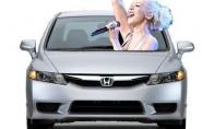 Dainavimas automobilyje