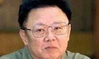 Kim Jong Oilas