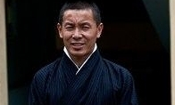 Butano menas