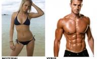 Turėti gražų kūną moteriai - kaip du pirštus apm....