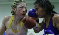Moteriško bokso grožybės