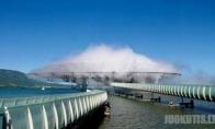 Pastatas rūke - Blur Building