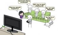 Kaip draugus įtraukti į žaidimą