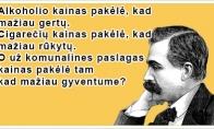 Kainodaros politika