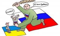 Kaip vyksta Ukrainos gelbėjimas?