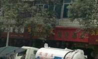 Šūdina diena Kinijoje