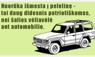 Tikras patriotizmas