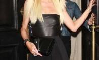 Kur dingo Paris Hilton krūtinė ?
