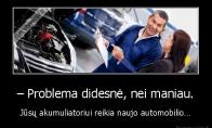 Rimta automobilio problema