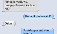 Pasipiršimas SMS'u