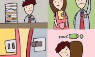 Kaip veikia meilė