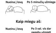 Kaip miega normalūs žmonės ir aš