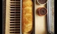 Kepalas katino