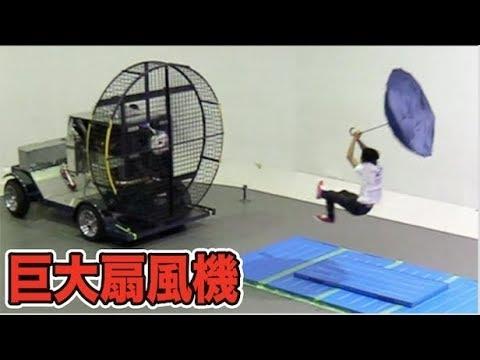 Žmogus prieš stiprų ventiliatorių