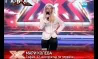 Nevykusi dainininkė iš Bulgarijos