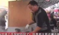 Virėjas-virtuozas iš Kinijos