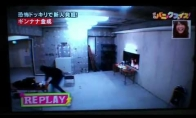 Slapta kamera japoniškai
