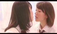 Meilė tarp mergaičių japoniškai