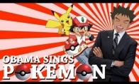 Barakas Obama dainuoja Pokemonus