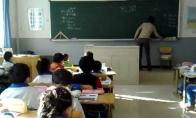 Anglų kalbos pamokėlė Kinijoje