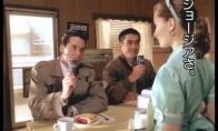 Twin Peaks reklama