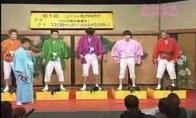 Japoniška greitakalbė