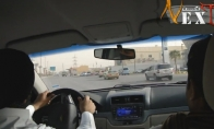 Arabiškas driftas