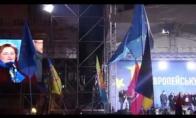 Pirmasis Graužinienės koncertinis turas Ukrainoje