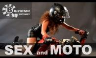 Moteriški motociklai