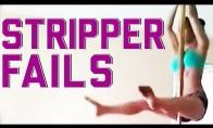 Striptizo šokėjų FAIL rinkinys