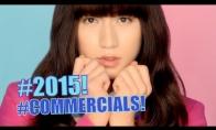 Absurdiškiausios 2015 metų Japonijos reklamos