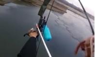 Žvejyba su lanku ir strėle
