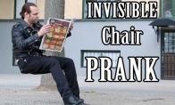 Nematoma kėdė