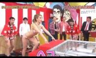 Seksualus japoniškas žaidimas
