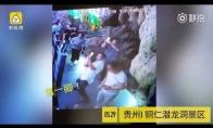 Turistas nudaužia 10 mln. metų stalagmitą