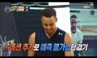 Curry žaidžia krepšinį prieš korėjiečius
