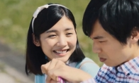 Japoniška gumos reklama