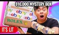 Paslaptinga 10 tūkst. dolerių vertės dėžė iš eBay
