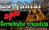 25 Faktai apie Černobylio tragediją