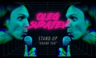 (N-18) OLEG SURAJEV STAND-UP: GRAND ŠUO (2019)