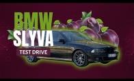 BMW 5 SLYVA