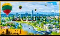 24 Faktai : Lietuva