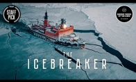 Didžiausias ledlaužis pasaulyje